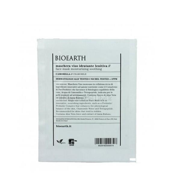 Maschera Viso Lenitiva Camomilla - 1 Monouso 15 ml - Bioearth